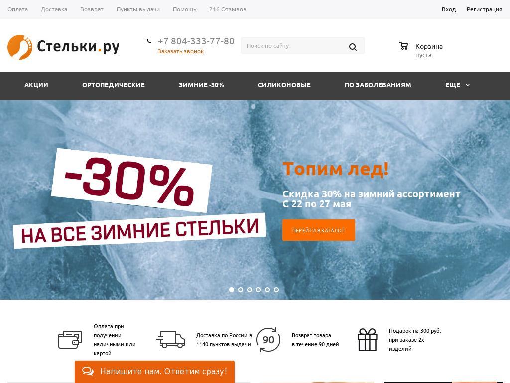 логотип ctelki.ru