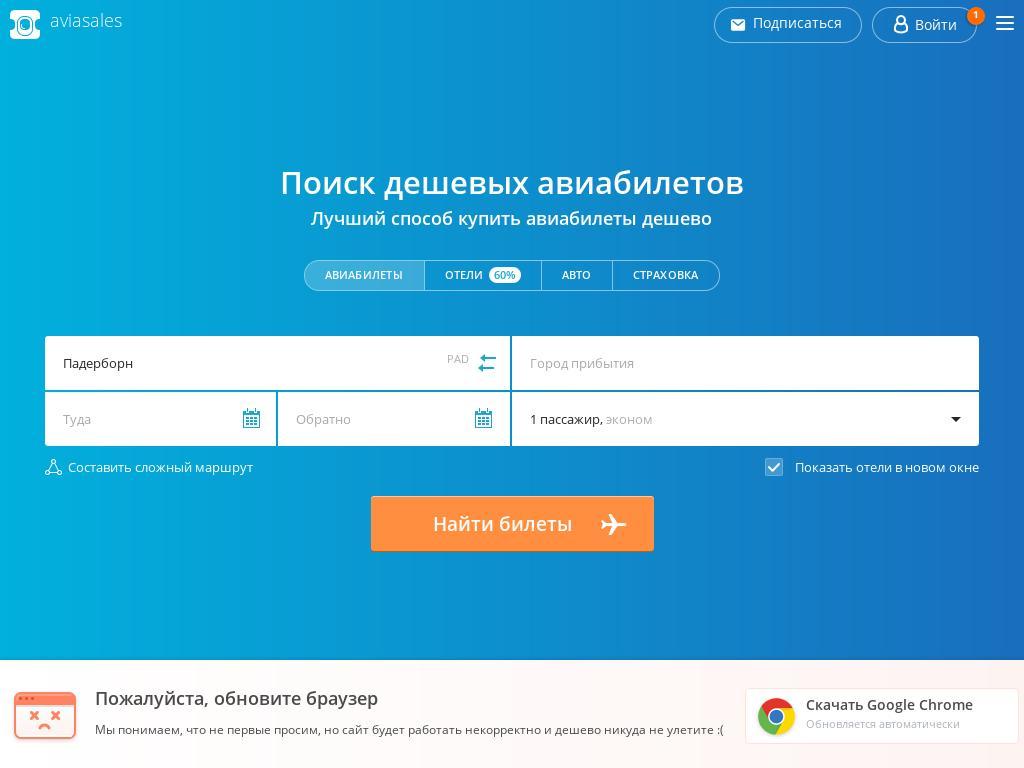 Скриншот интернет-магазина cvet-mag.ru