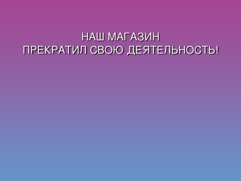 логотип cyberry.ru