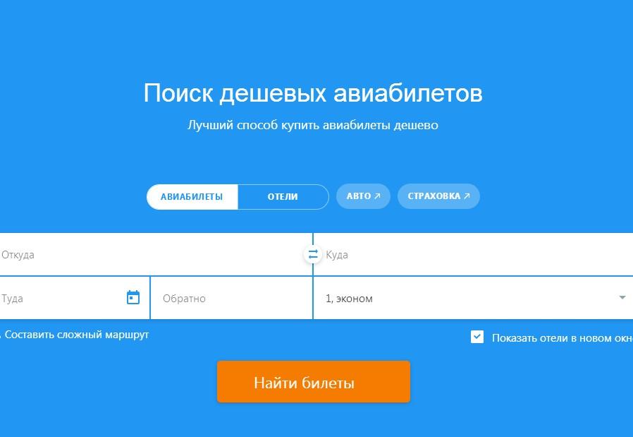отзывы о dabberry.ru