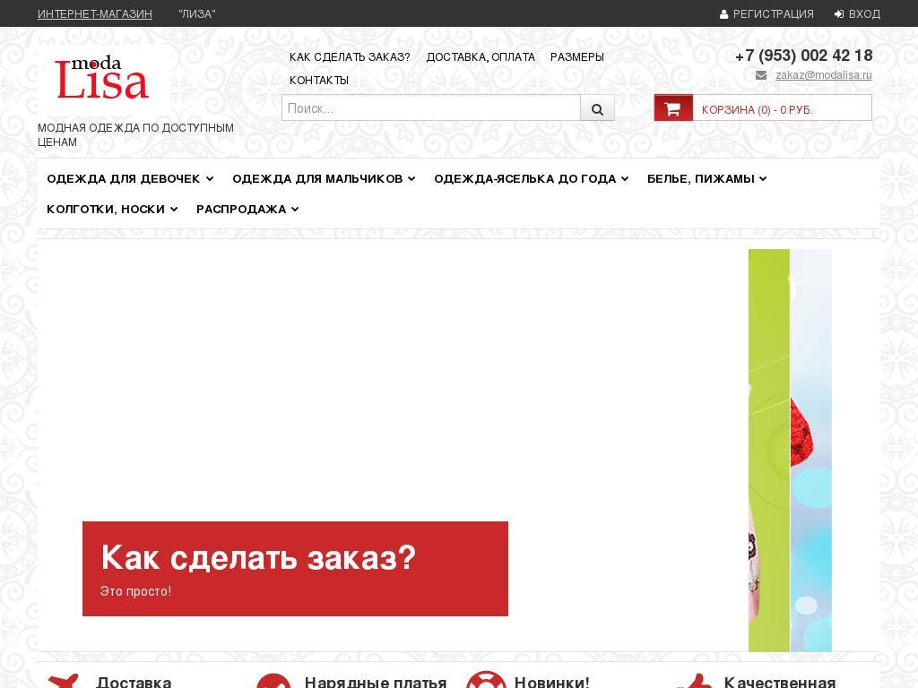 логотип dablp.ru
