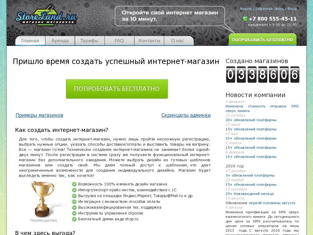 логотип dachnii.ru