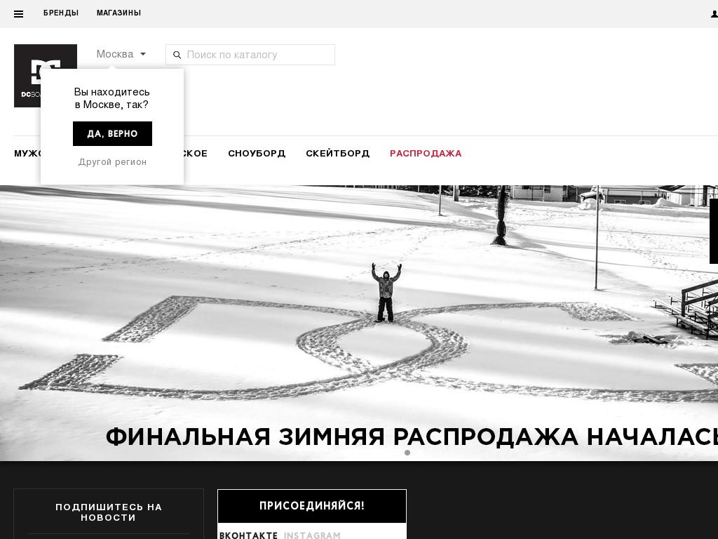логотип dcboardshop.ru