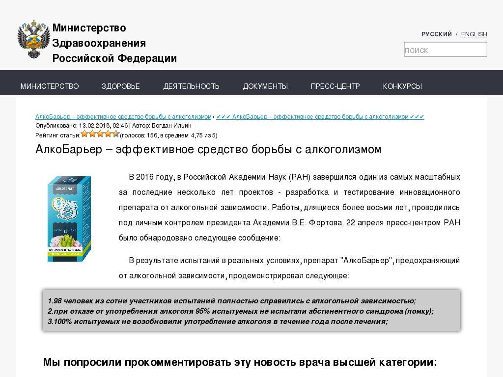 логотип denimwall.ru