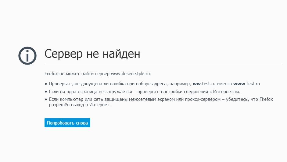 логотип deseo-style.ru