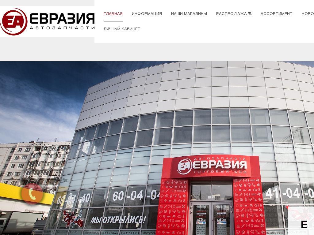 логотип detali34.ru
