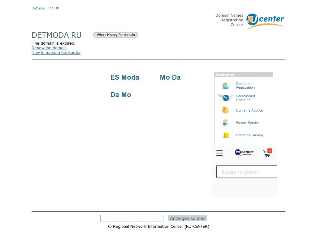 логотип detmoda.ru