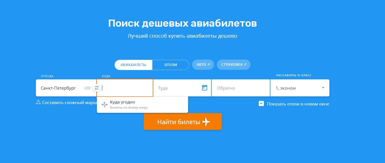 отзывы о digital812.ru