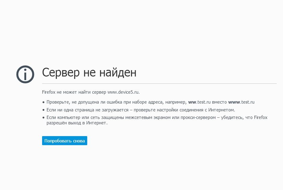 логотип diskus.ru