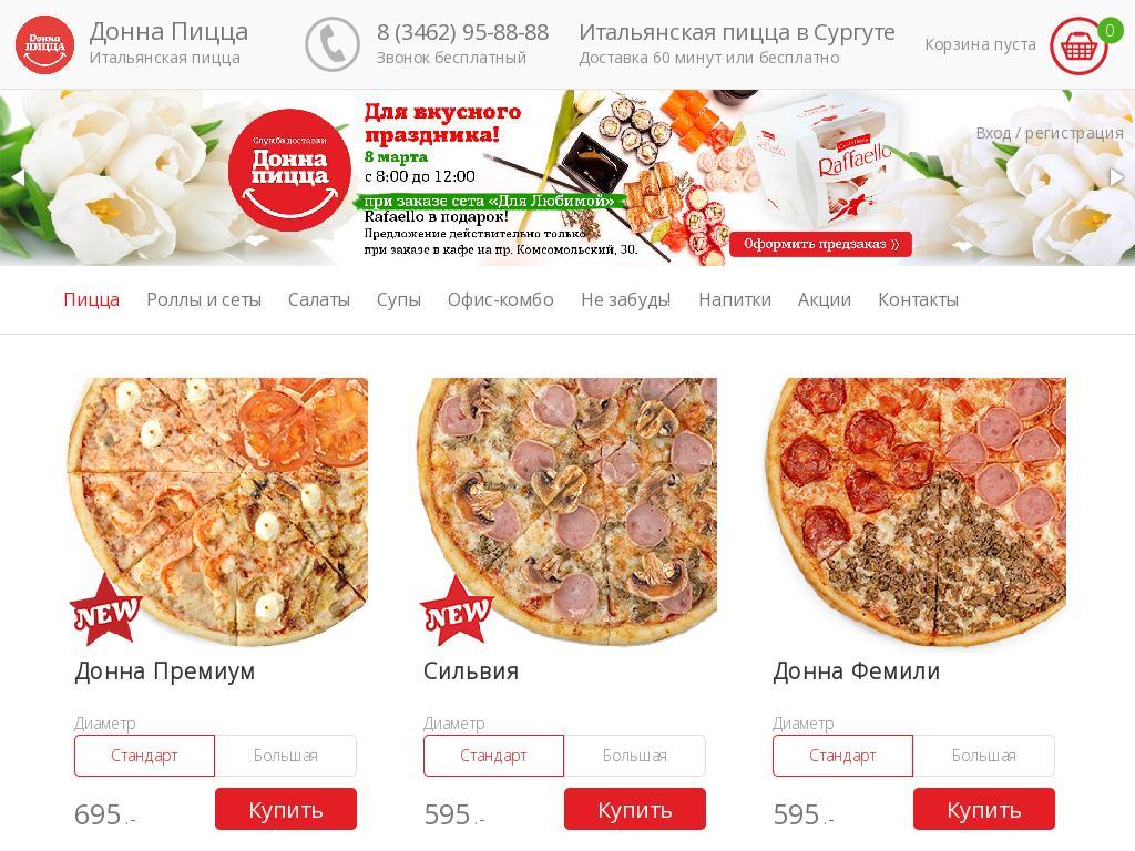 логотип donnapizza.ru