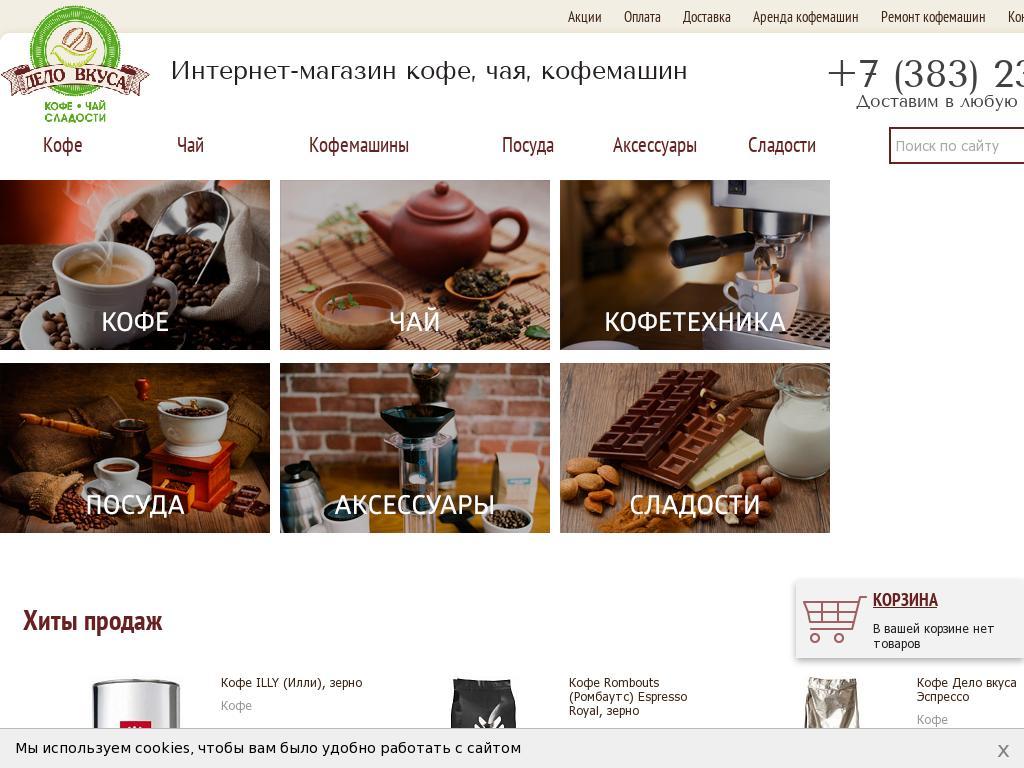 логотип drinkme.ru