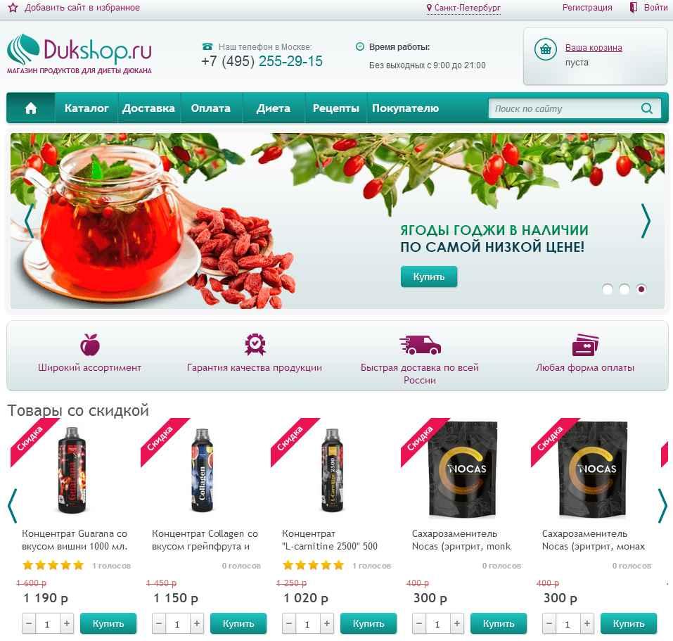 логотип dukshop.ru