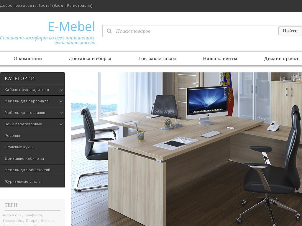 логотип e-mebel.ru