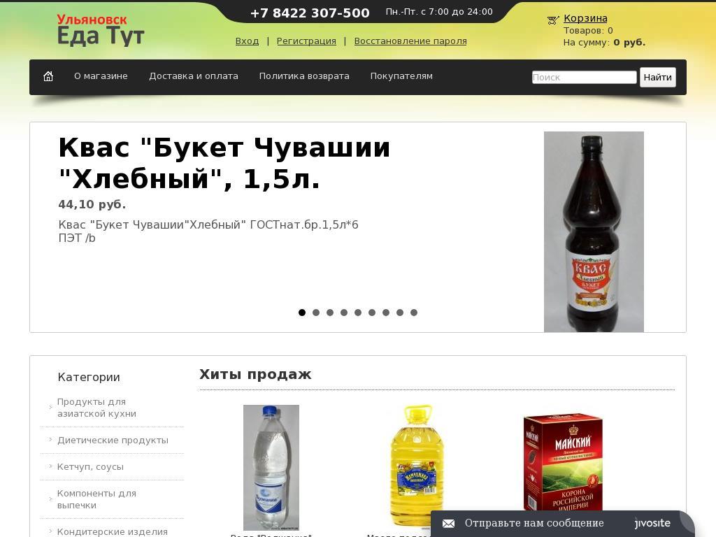 логотип edatyt.su