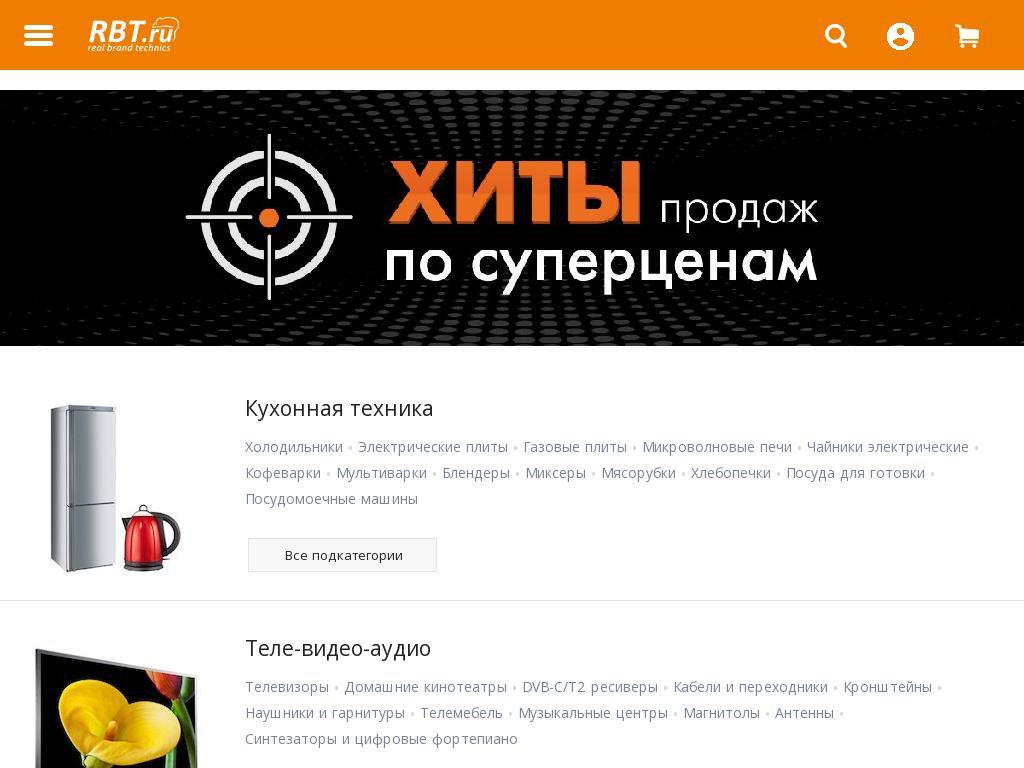 логотип ekat.rbt.ru