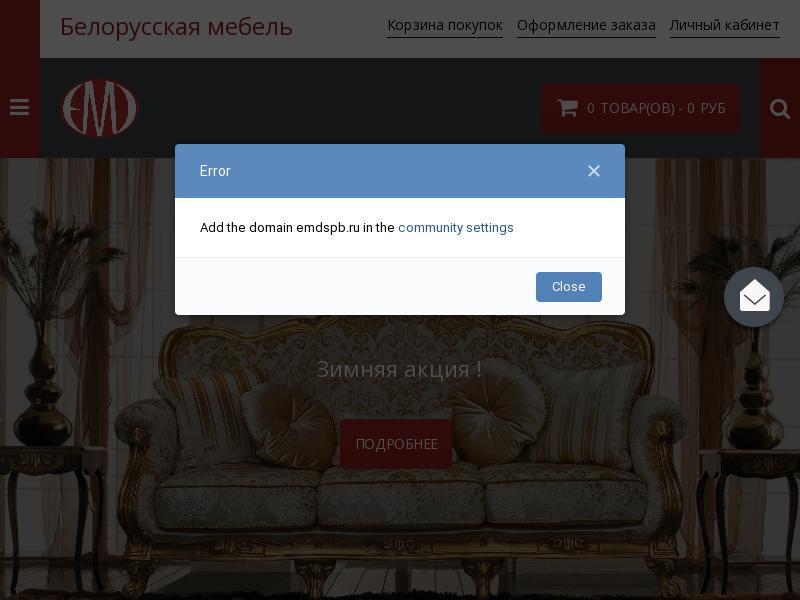 логотип emdspb.ru
