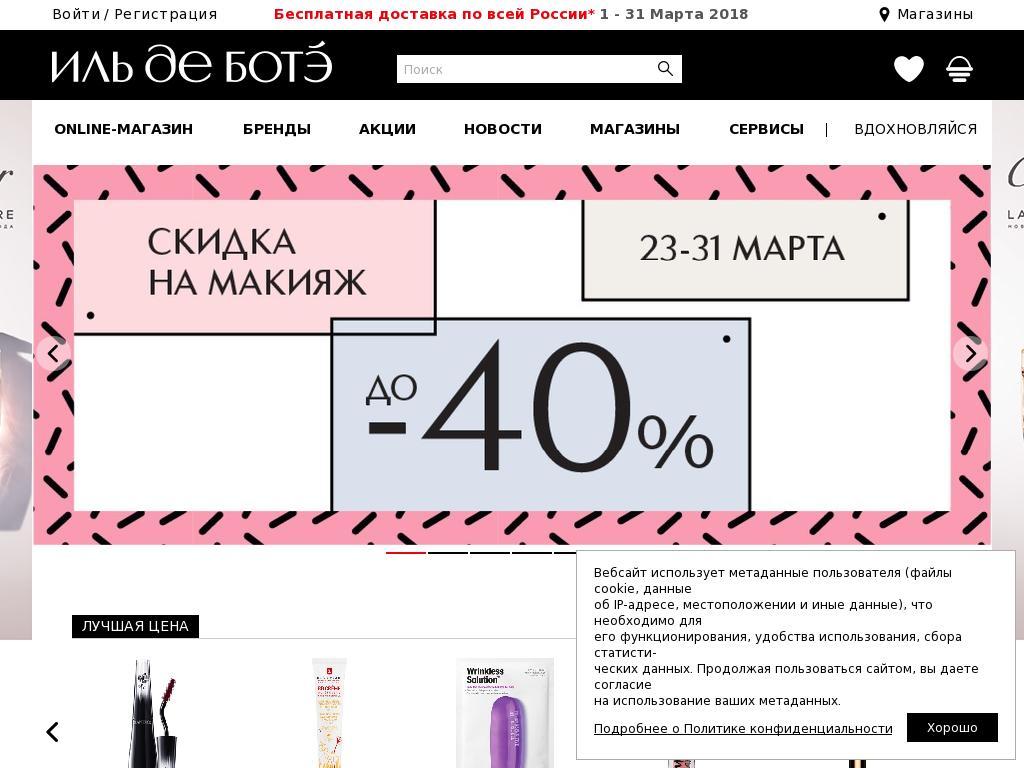 логотип etoya.ru