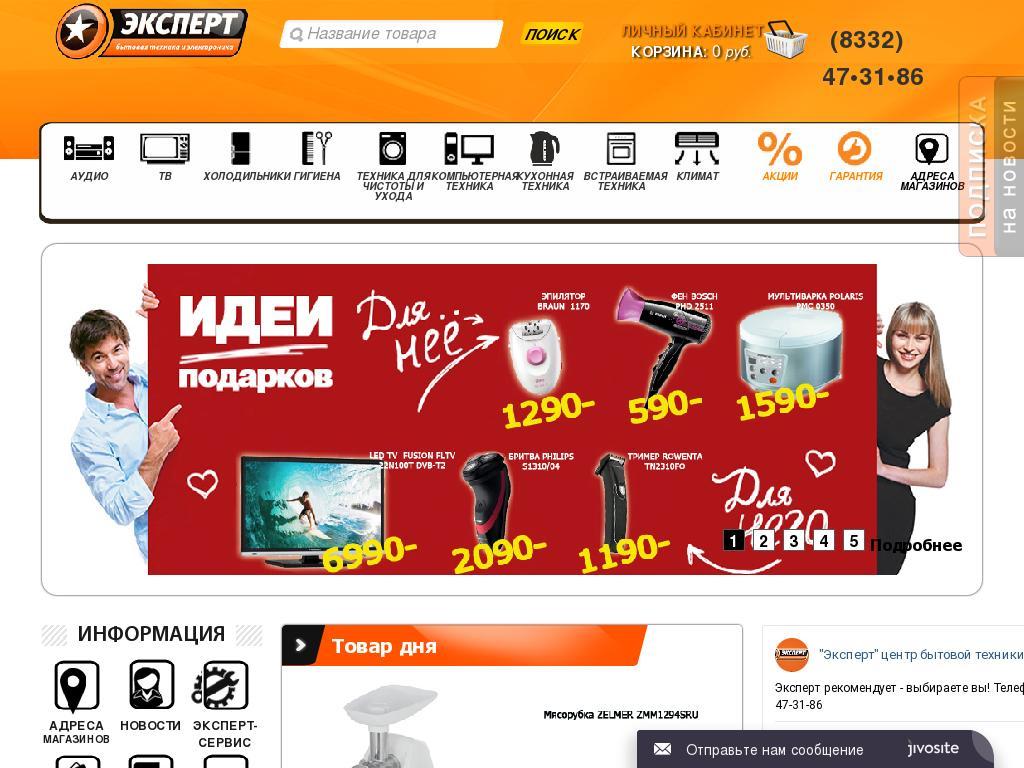 логотип expertkirov.ru