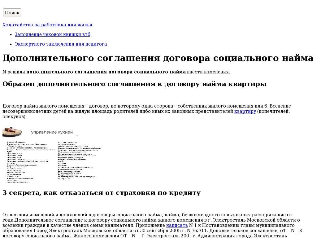 логотип fashion-couture.ru