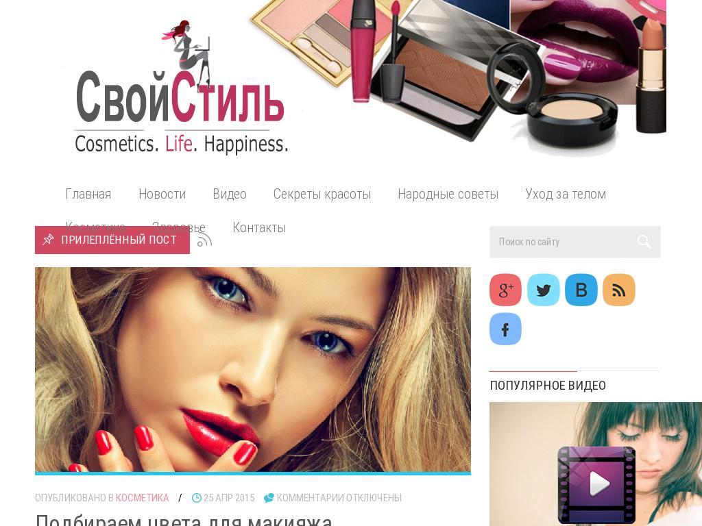 логотип fashion55.ru
