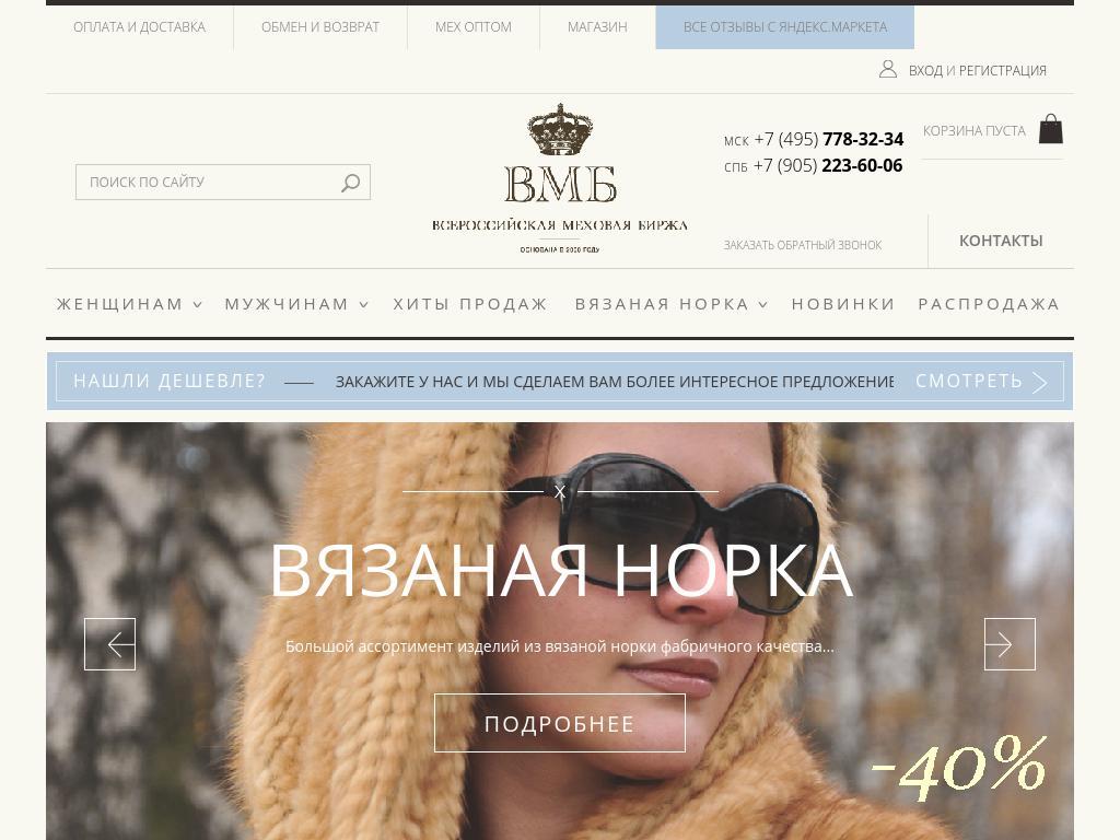 логотип fashionfur.ru