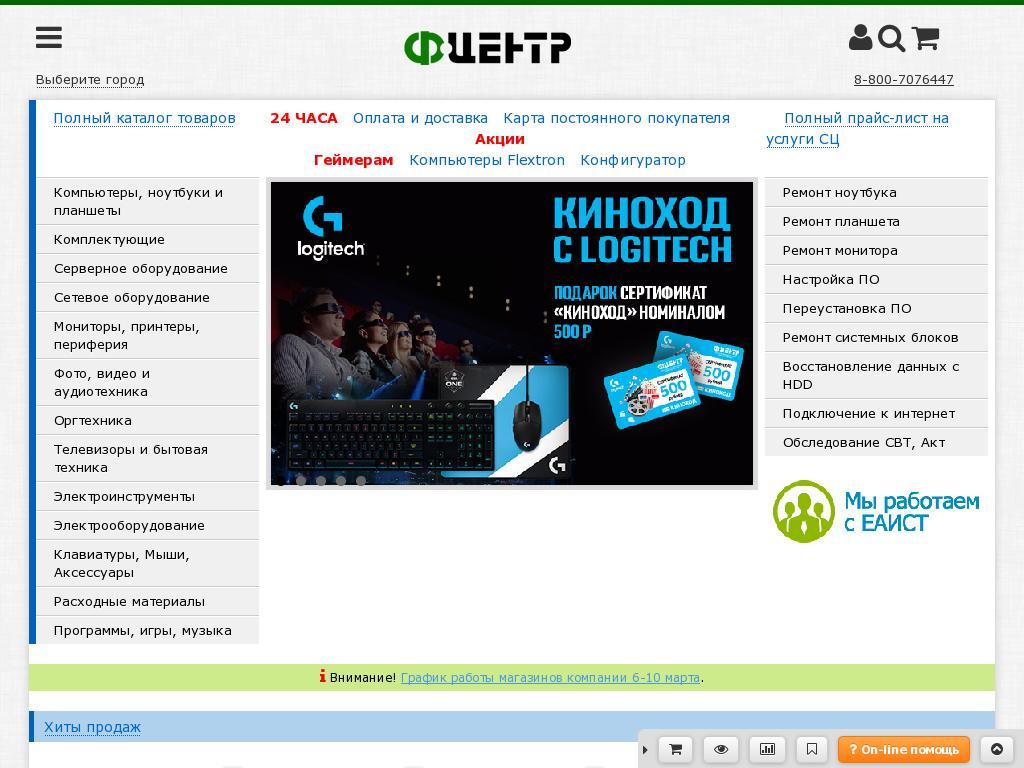 логотип fcenter.ru
