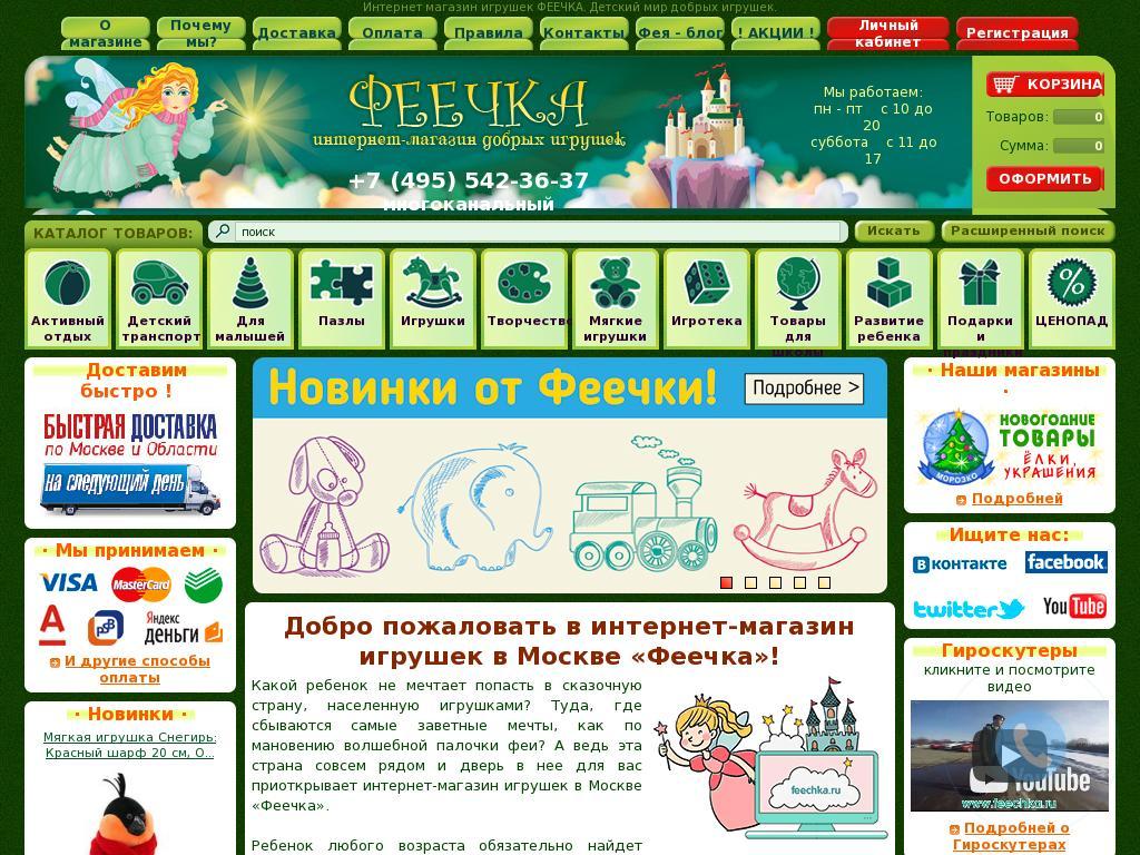 логотип feechka.ru