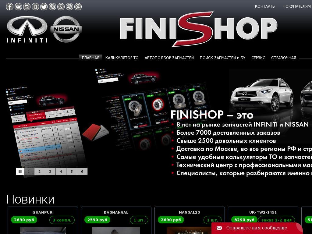 логотип finishop.ru