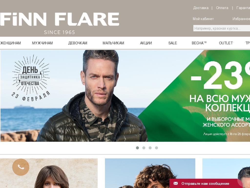 логотип finn-flare.ru