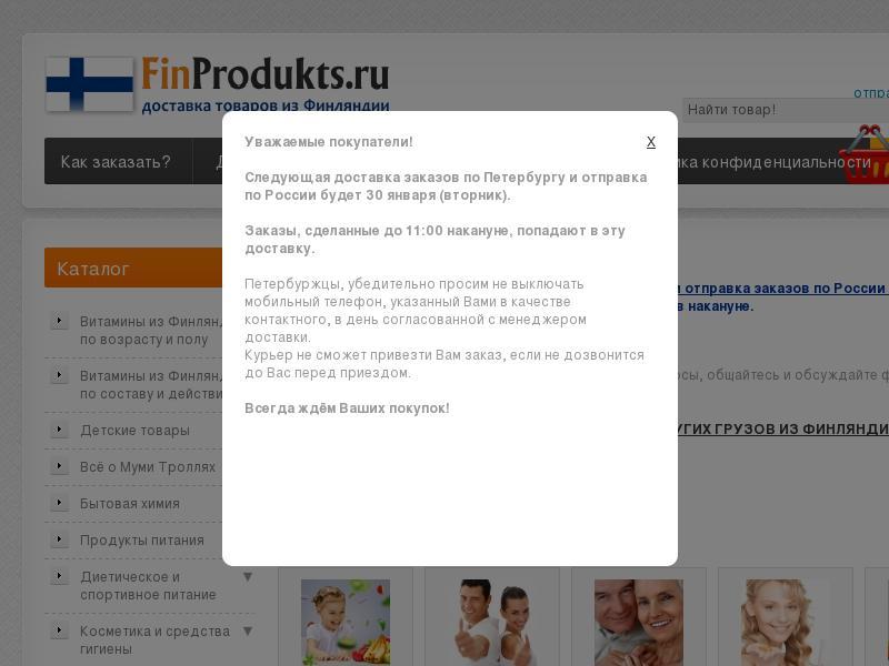 логотип finproducts.ru