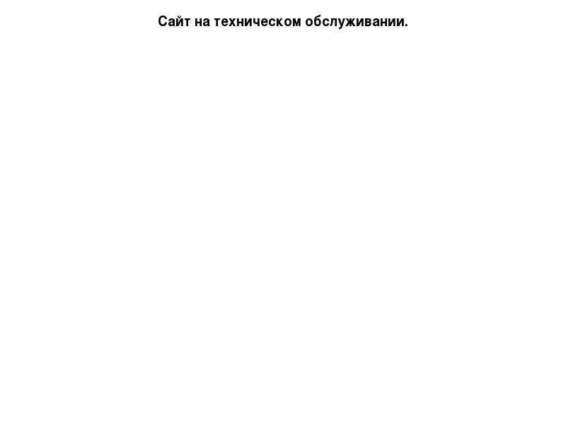 логотип formama42.ru