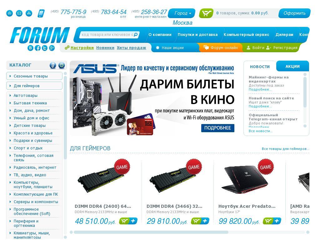 логотип forum3.ru
