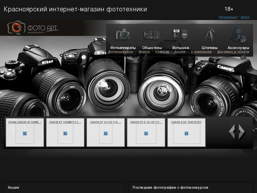 логотип fotoart24.ru