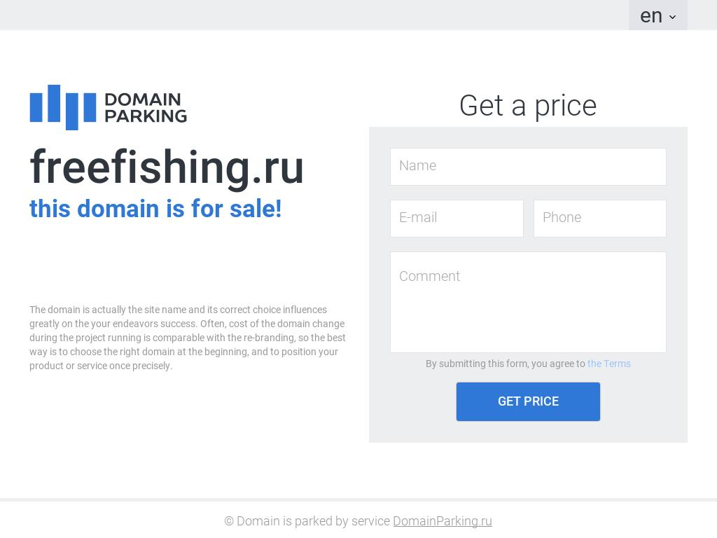 логотип freefishing.ru