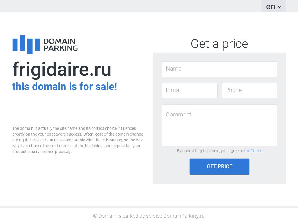 логотип frigidaire.ru