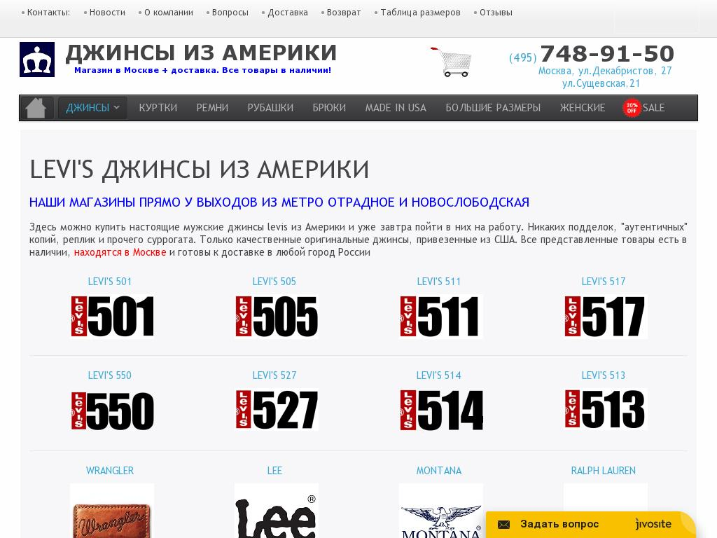 логотип frmn.ru