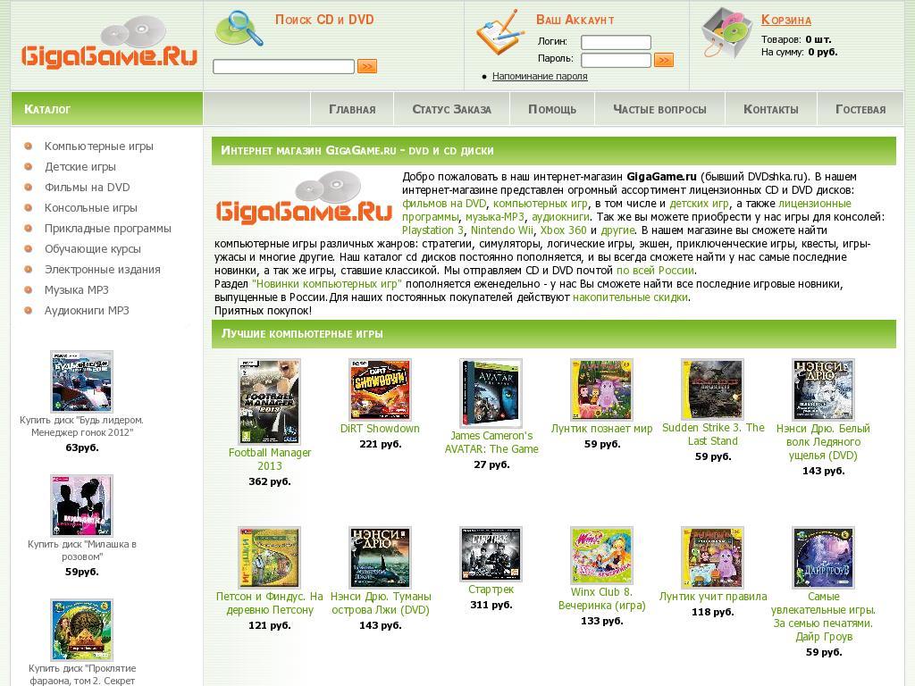 Скриншот интернет-магазина gigagame.ru