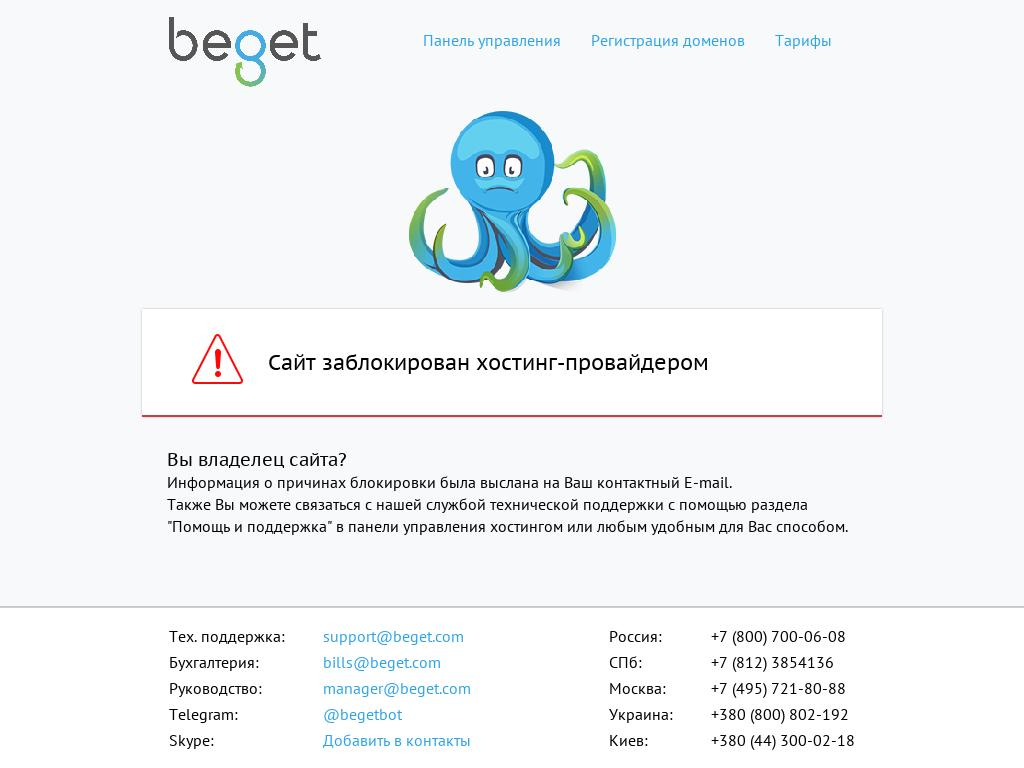 Скриншот интернет-магазина glamurchik.net