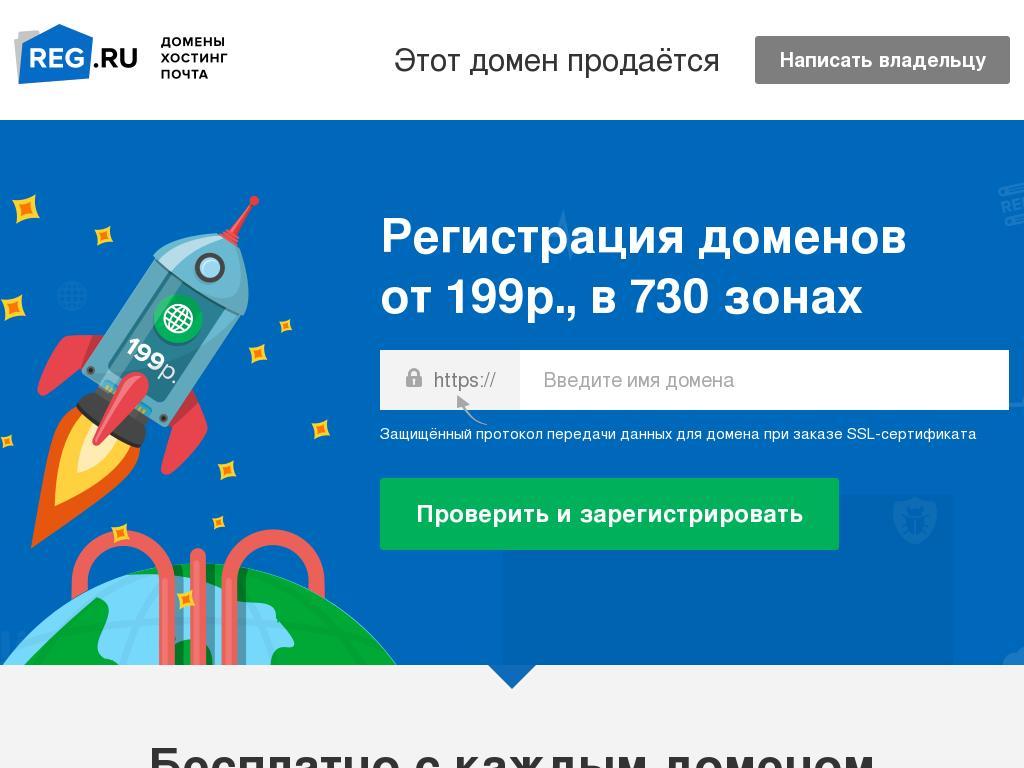логотип glamwear.ru