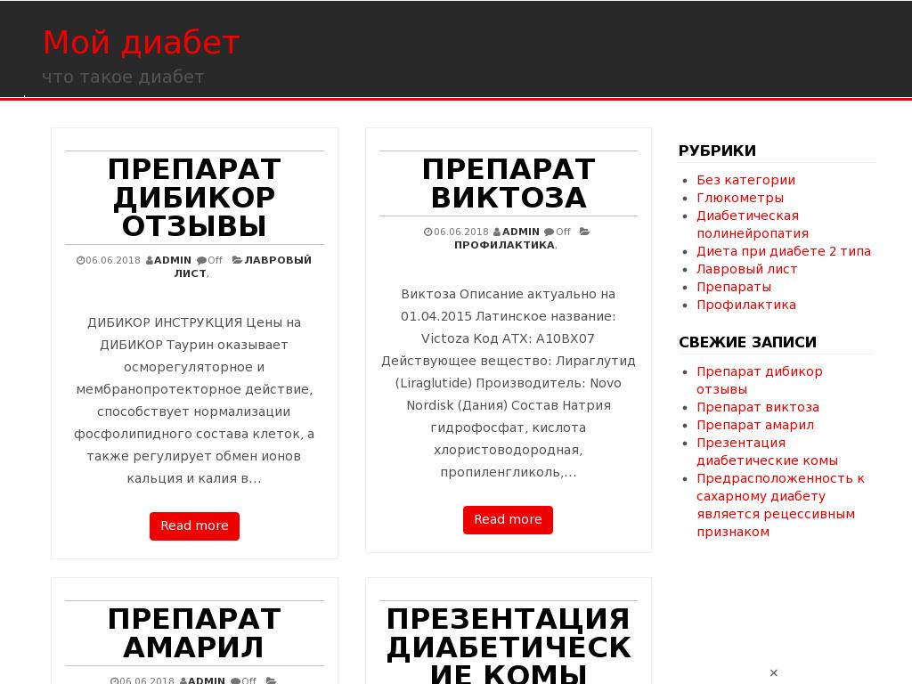 логотип goldoperator.ru