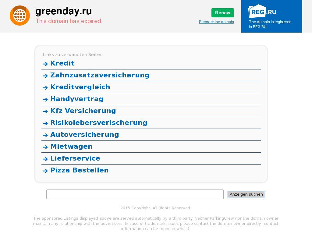 логотип greenday.ru