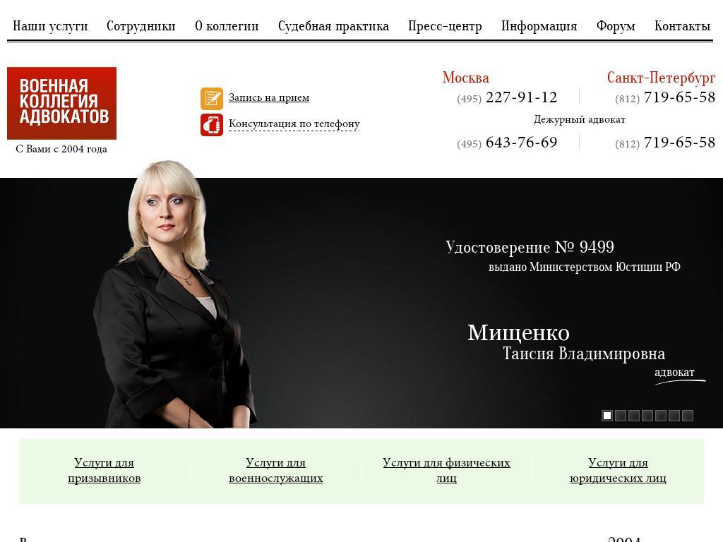 логотип gvka.ru