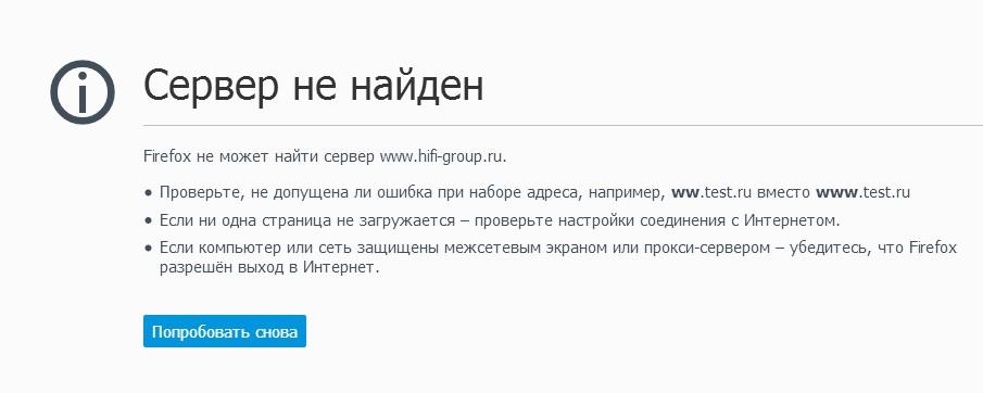 логотип hifi-group.ru