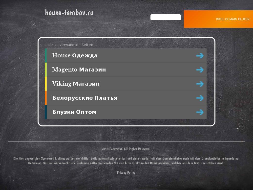 логотип house-tambov.ru