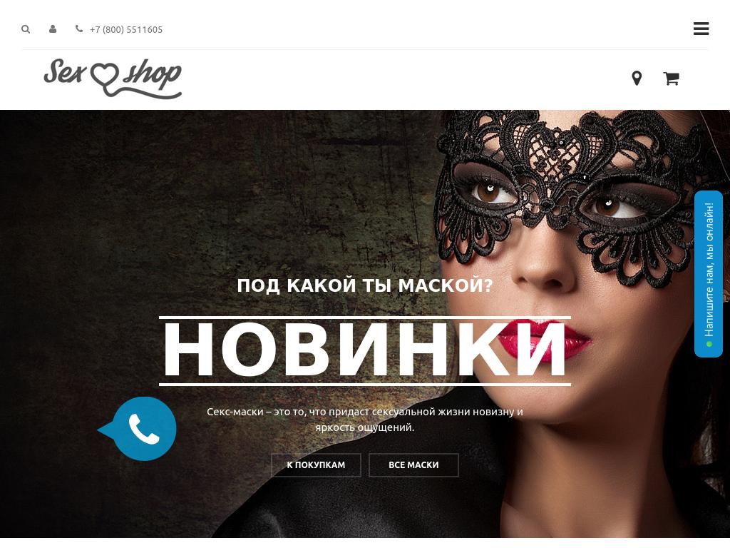 логотип i-shirley.ru