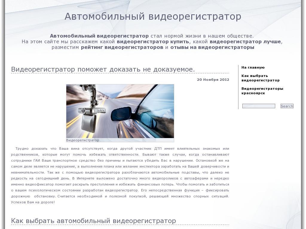 логотип im24.ru