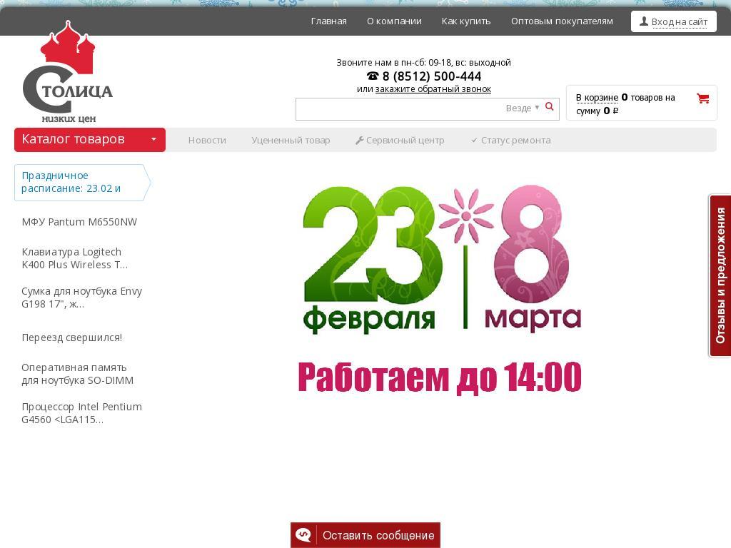 логотип im30.ru