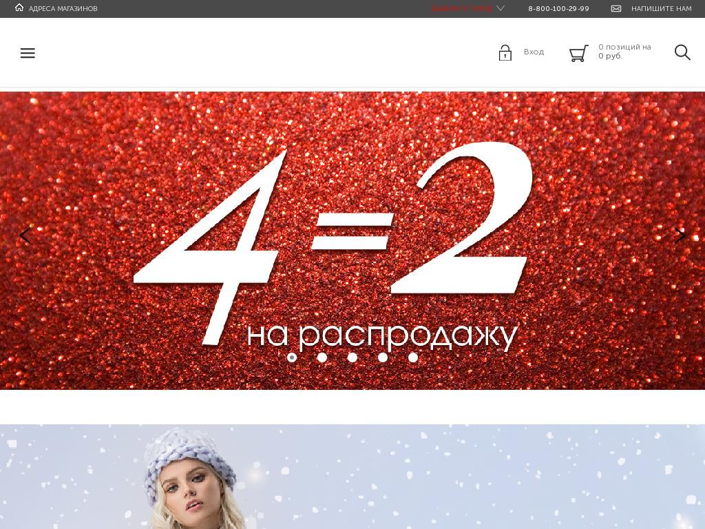 логотип incity.ru