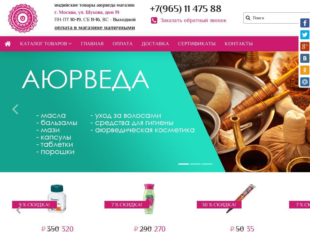 логотип indianstar.ru