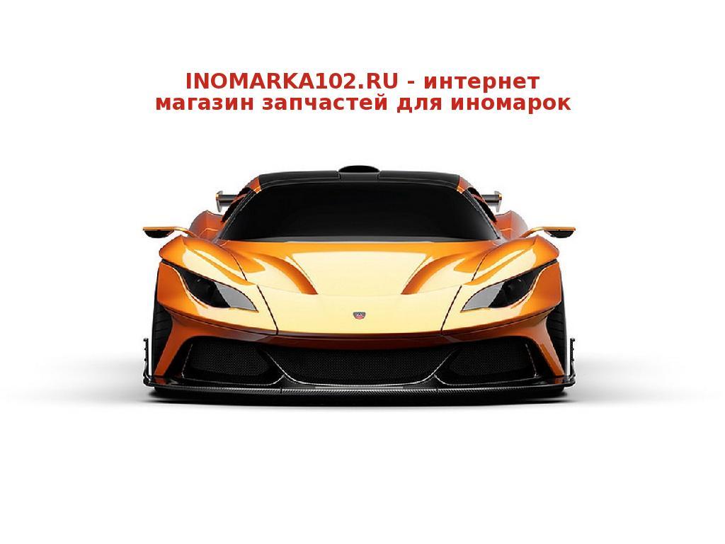 логотип inomarka102.ru
